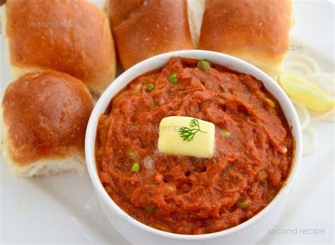 pav recipe recipe of pao bhaji check now