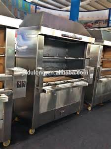Small Grill Machine For Home Doner Kebab Barbecue Grill Machine For Small Business At
