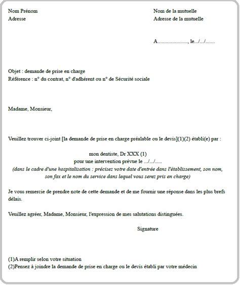 Demande De Devis Exemple 3258 by Afficher Exemple Demande Devis Lettre