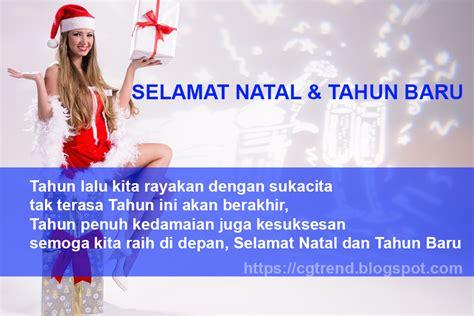 kumpulan quotes ucapan hari natal