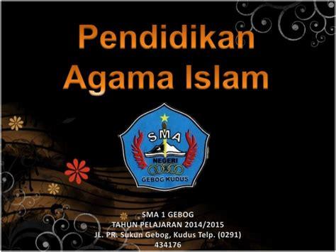 perilaku jujur dalam islam