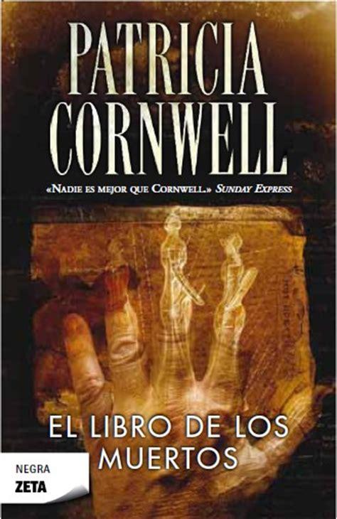 el libro de los 1974614794 copos de papel el libro de los muertos patricia cornwell