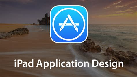 application design training ipad application design online training course
