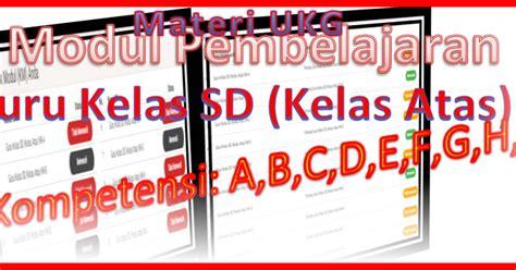 Modul Praktis Pembelajaran Matematika Kls V Sd modul pembelajaran guru kelas sd kelas atas kompetensi a