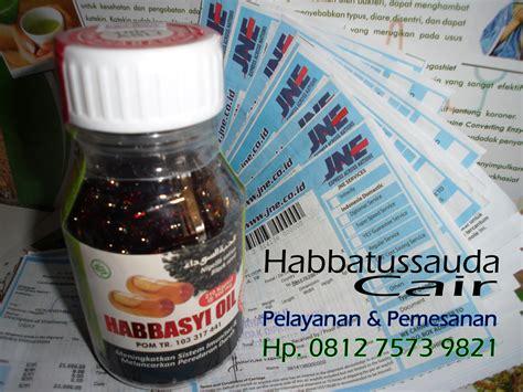 Kapsul Sauda Protector Tbc Paru Paru habbasyi herbal