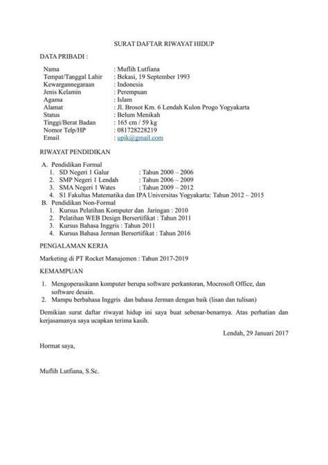Form Daftar Riwayat Hidup - Wallpaperzen.org