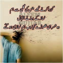best shayari urdu ideas about best shayari quotes