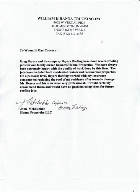 recommendation letter for a friend template opengovpartnersorgletter