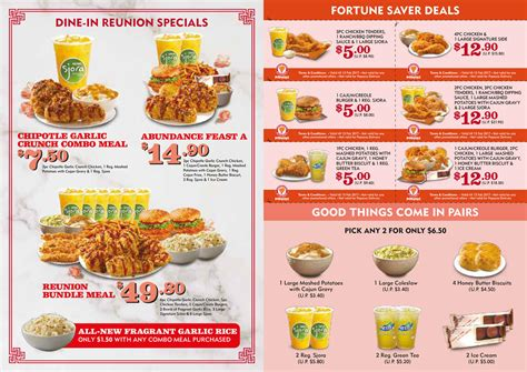 popeyes coupons promo codes january 2017 2017 2018