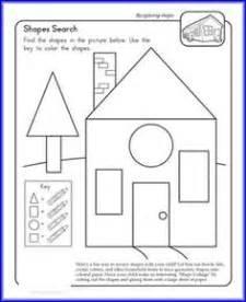 build a house math shapes game colors shapes build a house math shapes game colors shapes
