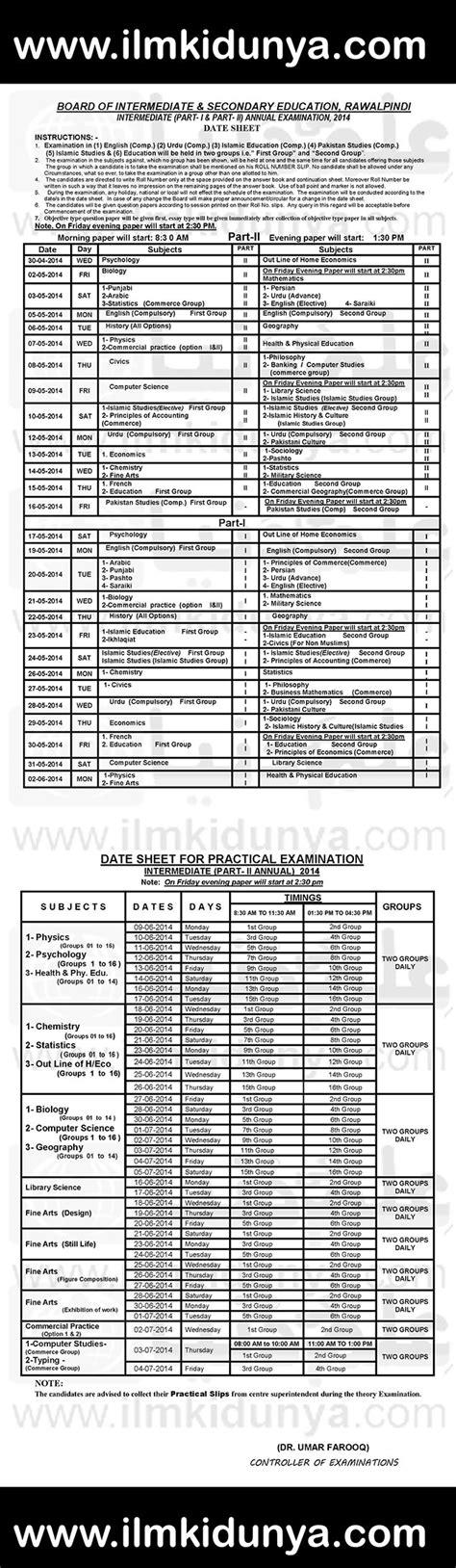 bise rawalpindi board matric inter date sheets 2018