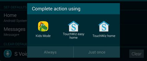 set default app android android restore prompt for default application