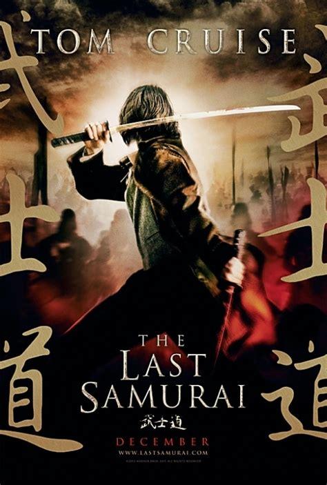 film tom cruise ultimo the last samurai images the last samurai movie poster hd