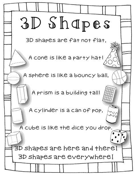pattern songs for kindergarten 3d shape poem pdf math pinterest 3d shapes poem and 3d
