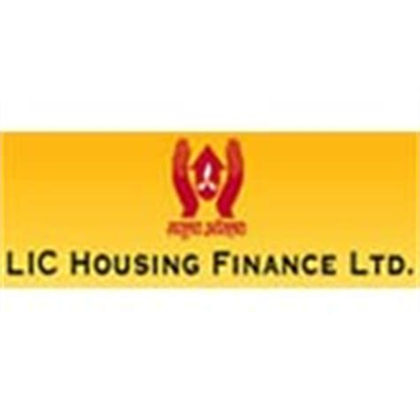 lic housing loan review lic housing finance ltd review branches internet banking lic housing finance ltd
