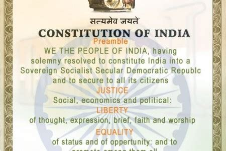 mass reading of the preamble of the constitution of india