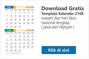 Calendar 2018 Indonesia Cdr Gratis Free Template Kalender 2018 Lengkap