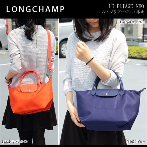 L0ngch Mp Classic Zoella Size S station rakuten global market longch longch tote bags by 2015 new colors in stock
