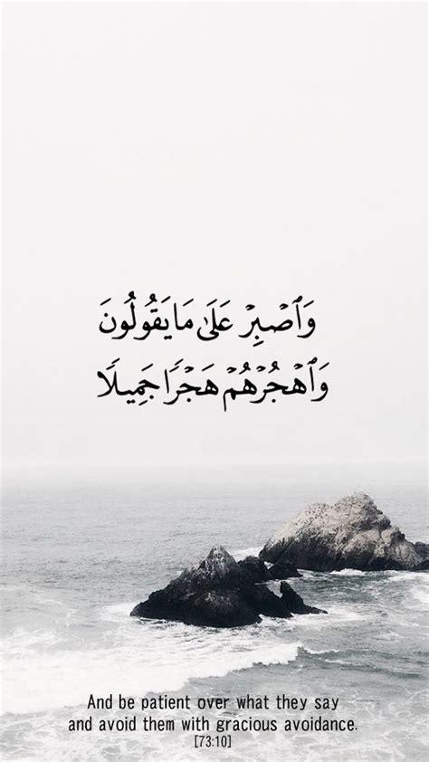 wallpaper iphone allah 9 best islamic wallpapers images on pinterest allah