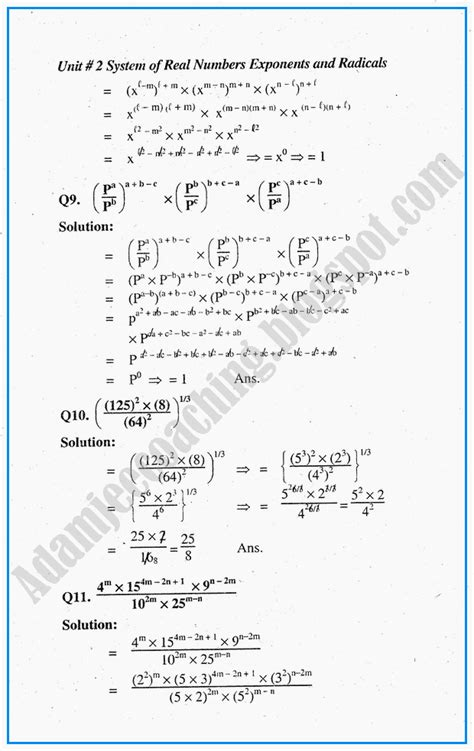 Mba Business Maths Notes by Adamjee Coaching Exercise 2 7 System Of Real Numbers