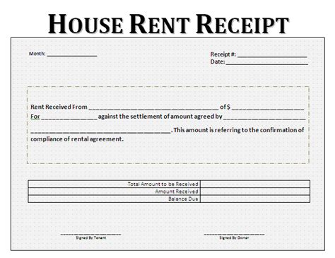 house rent receipt template printableform pinterest