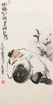 Home Interior Materials jiang yi chinese paintings www atsong com