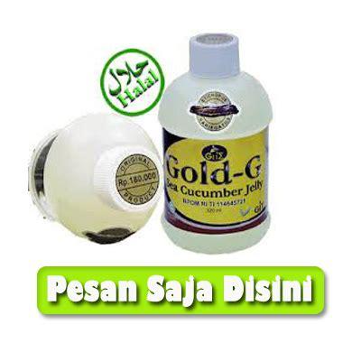 Obat Herbal Seagold ciri ciri penyakit herpes obat herbal penyakit herpes informasi jelly gamat gold sea cucumber