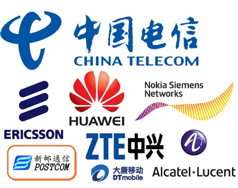 mobile phone operators mobile phone operator logos gallery