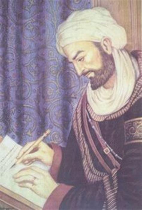 biography ibnu sina ব ল বই পড bangla boi pora ibn khaldun muslim scholar