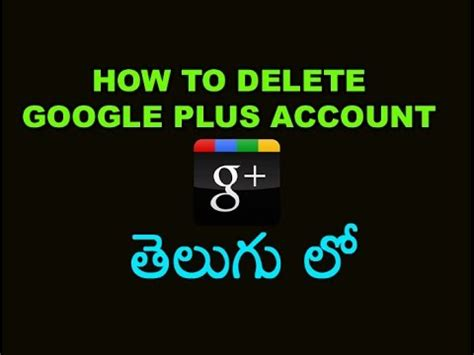 dreamweaver tutorial in telugu telugu how to delete google plus account without deleting