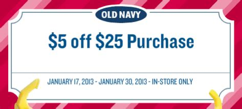 old navy coupons rewards new 5 off 25 purchase old navy coupon
