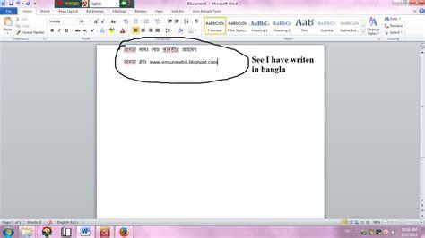 bangla word software full version download bijoy bayanno free download for windows 7 64 bit fileexpert