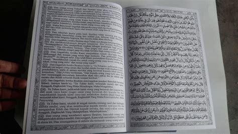 Termurah Alquran Per Juz Alqudus Ukuran B5 Isi 30 Juz Al Quran Mujaza al qur an per juz mujazza terjemah ayat pojok garis b5