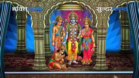 wallpaper full hd bhakti bhakti full hd background picture image