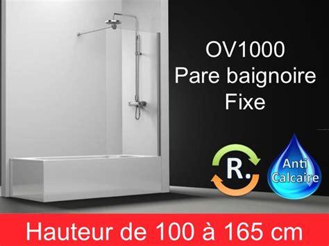 Pare Baignoire 70 Cm by Paroi De Longueur 70 Pare Baignoire Panneau Fixe