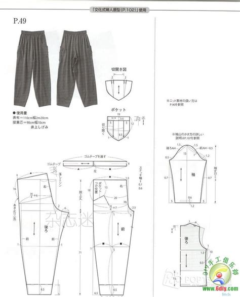 pattern sewing pants 17 best images about patterns lagenlook pants on
