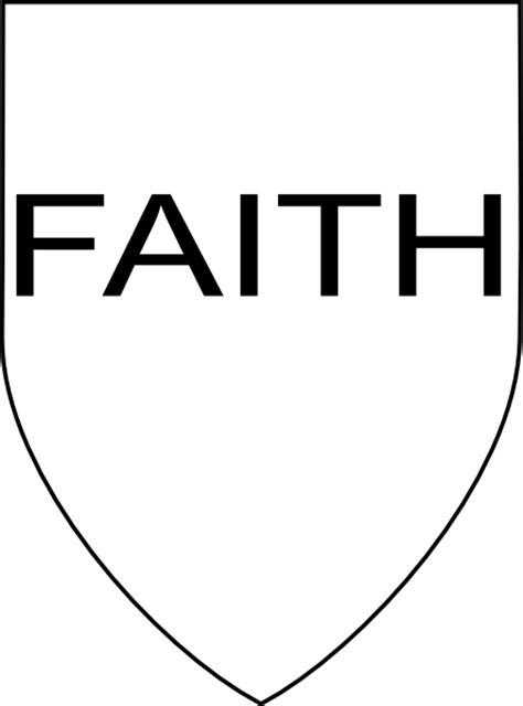 shield of faith clip art at clker com vector clip art