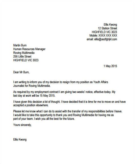 Thanks Letter After Resignation by 7 Sle Thank You Resignation Letters Free Sle Exle Format