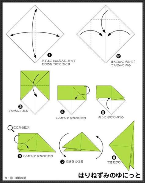 Origami Information For - related post to origami for step by step