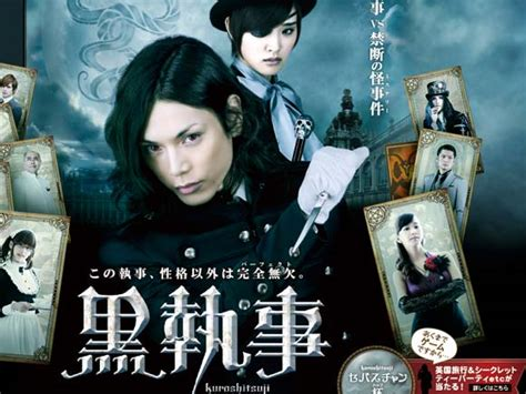 film anime black butler live action black butler film s full trailer streamed