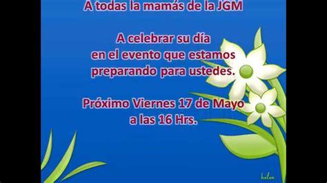 tarjeta de invitacion para el dia de los jardines invitacion dia de las madres youtube