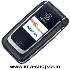 Nokia 6125 Ori ima shop classic mobile phone shop