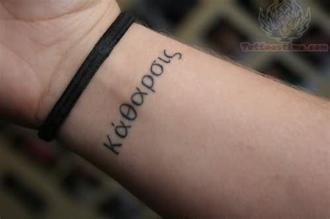 greek word tattoos designs tattoos