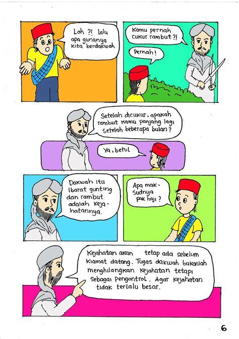 foto anak kecil lucu islami terlengkap display picture