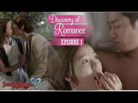 film korea romance zero discovery of romance korean drama 2014 episode 1