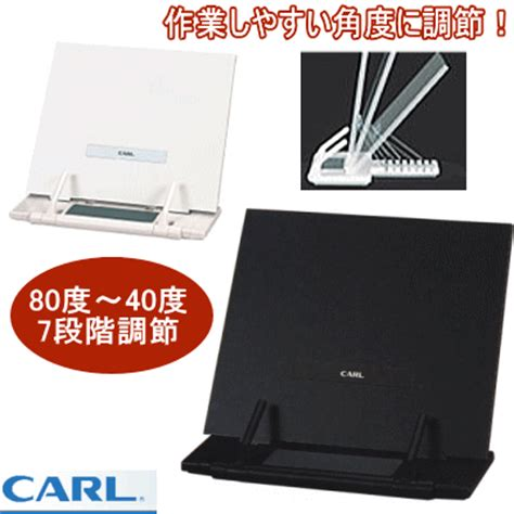 Stand Book Jumbo Stand Part Jumbo maejimu rakuten global market carl carl office