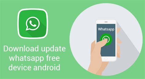 whatsapp full version free download android watsapp update new version