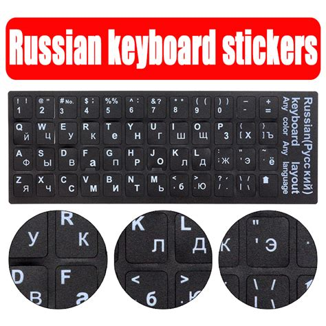 Waterproof Letter Stickers Standard Waterproof Russian Arabic Korean Thai Keyboard Stickers Layout With Button