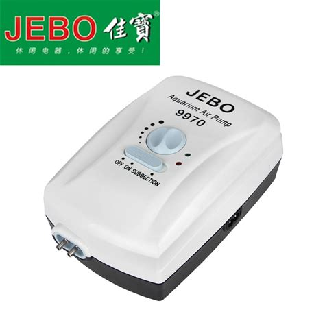 jebo battery storage air ac dc dual use for aquarium fish tank portable air for