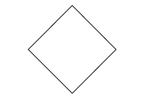 figuras geometricas un rombo c 243 mo sacar el 225 rea del rombo